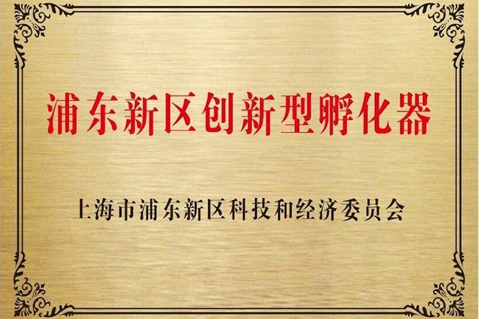 第一际科技产业园,上海浦东代理注册公司,上海注册公司代理