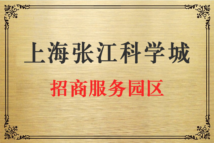 浦东代理注册公司