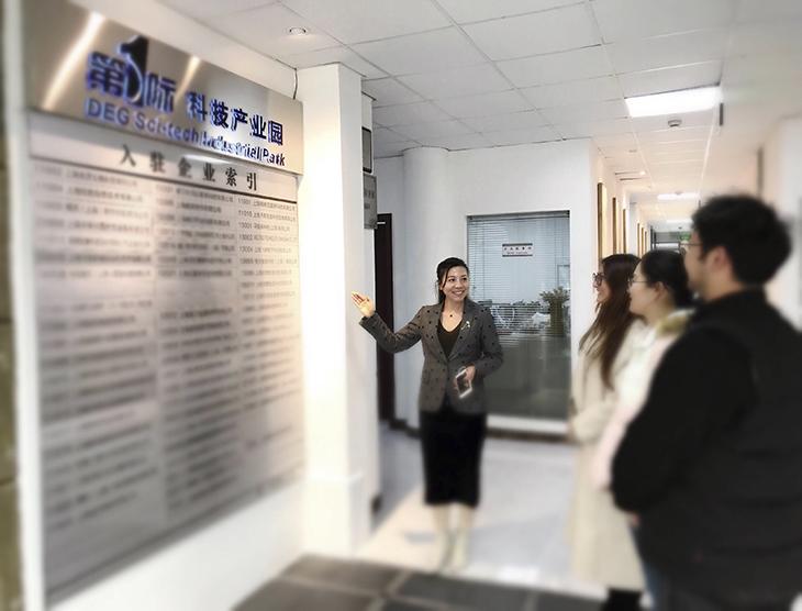 租上海办公室