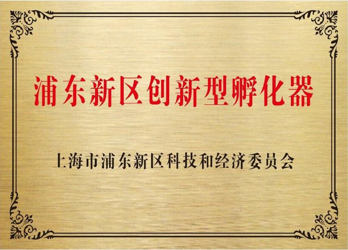 第一际科技产业园,第一际,上海注册公司,浦东注册公司,上海浦东注册公司,浦东新区注册公司,上海浦东新区注册公司,上海公司注册,浦东注册公司哪家好,浦东代理注册公司,上海注册公司代理,浦东公司注册,园区