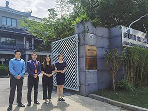 第一际科技产业园,浦东注册公司