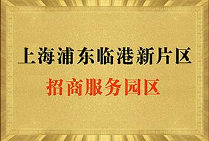 浦东注册公司