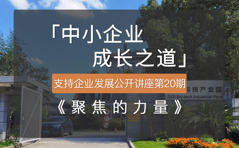 浦东工商注册